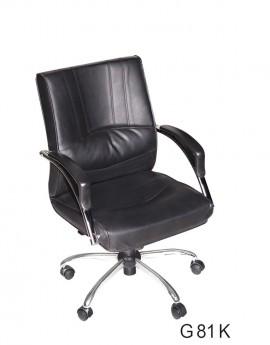 صندلی کارمندی نوین سیستم